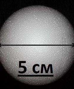 shar-penoplastovyj-5-sm